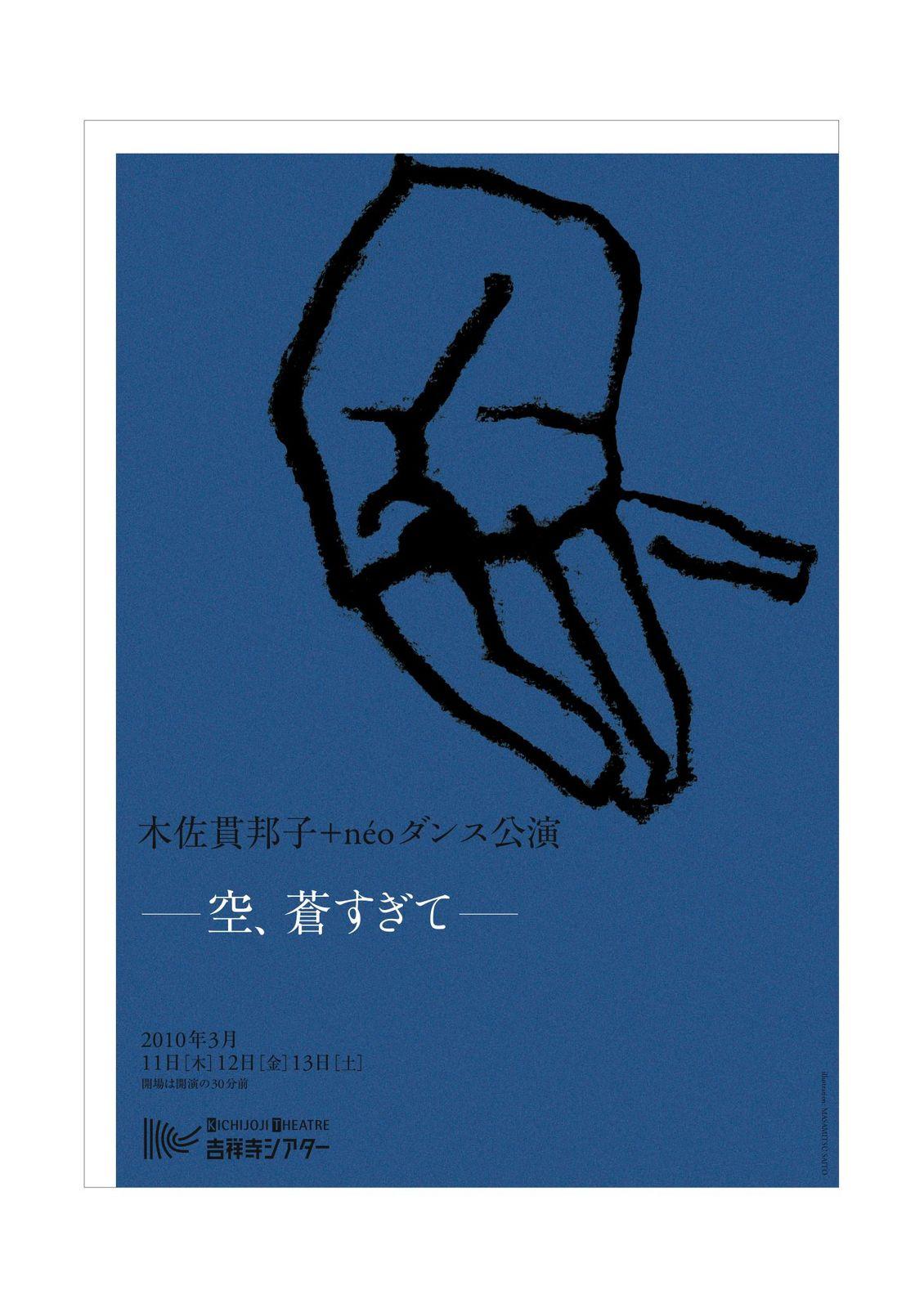 Design1c